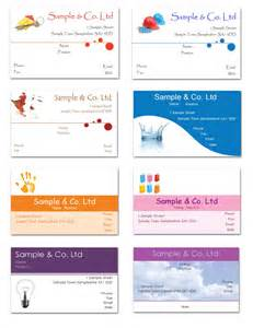 Free EasyPrint Business Cards
